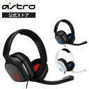 ASTRO Gaming PS4 ヘッドセット A10 有線 2.1ch ステレオ 3.5mm usb PS5/PS4/PC/Xbox/Switch/スマホ A10-PCGR 国内正…