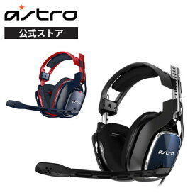 ASTRO Gaming PS4 ヘッドセット A40TR 5.1ch 有線 3.5mm usb PS5/PS4/PC/Mac/Switch/スマホ A40TR-002 国内正規品 2年間無償保証