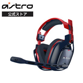 ASTRO Gaming ヘッドセット A40TR 10周年記念版 5.1ch 有線 PS5 PS4 PC Switch Xbox スマホ 3.5mm usb マイク付き A40TR-10THRD 国内正規品 2年間無償保証