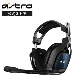 ASTRO Gaming PS5 ヘッドセット A40TR 5.1ch 有線 3.5mm usb PS5 PS4 PC Mac Switch スマホ A40TR-002r 国内正規品 2年間無償保証