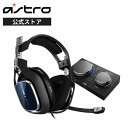 ASTRO Gaming PS4 ヘッドセット A40TR+MixAmp Pro TR ミックスアンプ付き 有線 5.1ch 3.5mm usb PS4/PC/...