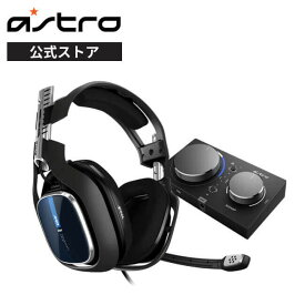 ASTRO Gaming PS4 ヘッドセット A40TR+MixAmp Pro TR ミックスアンプ付き 有線 5.1ch 3.5mm usb PS4/PC/Mac/Switch/スマホ A40TR-MAP-002 国内正規品 2年間無償保証