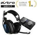 ASTRO Gaming PS5 ヘッドセット A40TR+MixAmp Pro TR ミックスアンプ付き 有線 5.1ch 3.5mm usb PS5 PS4 PC Mac Switc…
