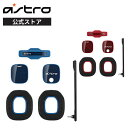 ASTRO Gaming A40用 Mod Kit 密閉性 イヤーパット ノイズキャンセリング マイク A40TR-MKBL 国内正規品 国内正規品 2…