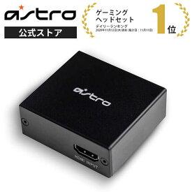 ASTRO Gaming HDMIアダプター for PlayStation 5 オプティカル 光デジタル オーディオ SPDIF 音声分離機 PS5 PS4 AHS-HDMIADP 国内正規品 2年間無償保証