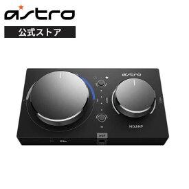 ASTRO Gaming ミックスアンプ プロ MixAmp Pro TR PS4/PC ゲーミングヘッドセット用 Dolby Audio サラウンド 光デジタル端子 USB MAPTR-002 国内正規品 2年間無償保証