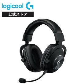 Logicool G PRO ゲーミングヘッドセット 有線 7.1ch Dolby 3.5mm usb ノイズキャンセリング 単一性 着脱式 マイク PC/PS4/Switch/Xbox/スマホ G-PHS-002 国内正規品 2年間無償保証