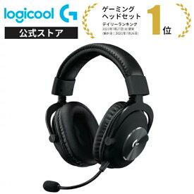 Logicool G PRO ゲーミングヘッドセット 有線 3.5mm usb ノイズキャンセリング 単一性 着脱式 マイク PC/PS5/PS4/Switch/Xbox/スマホ G-PHS-002 国内正規品 2年間無償保証