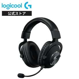 Logicool G PRO X ゲーミングヘッドセット 有線 7.1ch Dolby Blue VO!CE搭載高性能マイク 3.5mm usb PC/PS5/PS4/Switch/Xbox/スマホ G-PHS-003 国内正規品 2年間無償保証