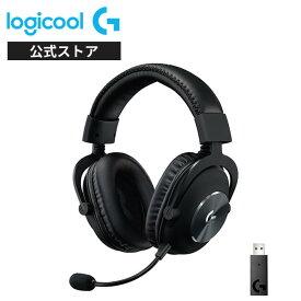 Logicool G GPRO X ゲーミングヘッドセット LIGHTSPEEDワイヤレス 7.1ch BLUE VO!CE搭載 20時間バッテリー PC/PS4 G-PHS-004WL 国内正規品 2年間メーカー保証