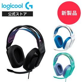 【新製品】Logicool G ゲーミングヘッドセット G335 有線 2.1ch ステレオ 3.5mm 軽量 フリップミュート マイク PS5 PS4 PC Switch Xbox スマホ G335BK G335WH G335MN 国内正規品 2年間無償保証
