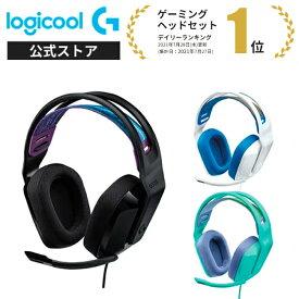 Logicool G ゲーミングヘッドセット G335 有線 2.1ch ステレオ 3.5mm 軽量 フリップミュート マイク PS5 PS4 PC Switch Xbox スマホ G335BK G335WH G335MN 国内正規品 2年間無償保証