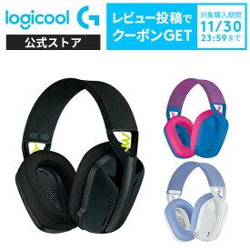 【予約受付中/11月18日発売】Logicool G ゲーミングヘッドセット LIGHTSPEEDワイヤレス G435 Bluetooth 165g 超軽量 デュアルビームフォーミングマイク Dolby Atmos対応 PS5 PS4 PC スマホ G435BK G435BL G435WH 国内正規品 2年間無償保証