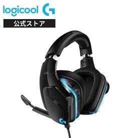 Logicool G ゲーミングヘッドセット 有線 G633s 7.1ch Dolby 3.5mm usb LIGHTSYNC ノイズキャンセリング 単一性 折り畳み式マイク PC/PS4/Switch/Xbox/スマホ 国内正規品 2年間無償保証