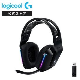 Logicool G ゲーミングヘッドセット LIGHTSPEEDワイヤレス G733-BK 7.1ch BLUE VO!CE搭載マイク 278g 超軽量 LIGHTSYNC RGB 国内正規品 2年間無償保証