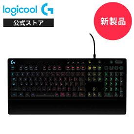 【新製品】Logicool G ゲーミングキーボード 有線 G213r パームレスト 日本語配列 メンブレン キーボード 静音 LIGHTSYNC RGB 国内正規品 2年間無償保証
