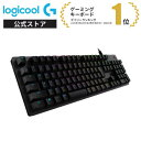 Logicool G ゲーミングキーボード 有線 G512 GXスイッチ リニア メカニカルキーボード 静音 日本語配列 LIGHTSYNC RGB…