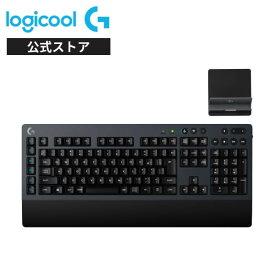 Logicool G ゲーミングキーボード 無線 G613 LIGHTSPEED ワイヤレス Bluetooth接続対応 タクタイル メカニカルキーボード 日本語配列 パームレスト 国内正規品 2年間無償保証