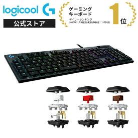Logicool G ゲーミングキーボード 有線 G813 GLスイッチ リニア タクタイル クリッキー メカニカルキーボード 日本語配列 LIGHTSYNC RGB USBパススルー G813-LN 国内正規品 2年間無償保証