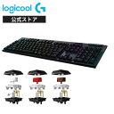 Logicool G ゲーミングキーボード 無線 G913 GLスイッチ リニア メカニカルキーボード 静音 日本語配列 LIGHTSPEED ワ…