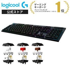Logicool G ゲーミングキーボード 無線 G913 GLスイッチ リニア タクタイル クリッキー メカニカルキーボード 日本語配列 LIGHTSPEED ワイヤレス Bluetooth接続対応 LIGHTSYNC RGB G913-LN 国内正規品 2年間無償保証