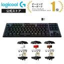 Logicool G テンキーレス ゲーミングキーボード 無線 G913 GLスイッチ リニア 静音 日本語配列 LIGHTSPEED ワイヤレス…