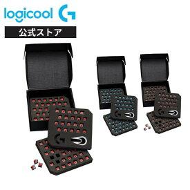 Logicool G GXスイッチ リニア タクタイル クリッキー PRO X ゲーミングキーボード G-PKB-002用 スイッチアクセサリー GX-LN 国内正規品 2年間無償保証