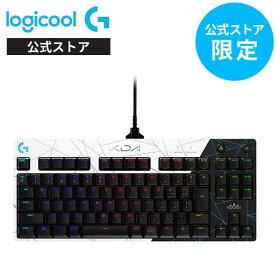 【新製品】Logicool G LoL K/DA PRO メカニカル ゲーミングキーボード リーグ・オブ・レジェンド League of Legends テンキーレス 有線 GXスイッチ タクタイル 日本語配列 LIGHTSYNC RGB 着脱式ケーブル G-PKB-002LoL 国内正規品 2年間無償保証