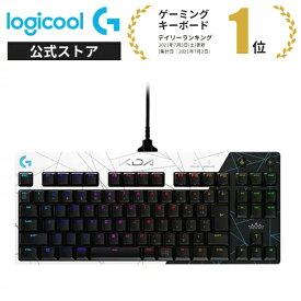 Logicool G LoL K/DA PRO メカニカル ゲーミングキーボード リーグ・オブ・レジェンド League of Legends テンキーレス 有線 GXスイッチ タクタイル 日本語配列 LIGHTSYNC RGB 着脱式ケーブル G-PKB-002LoL 国内正規品 2年間無償保証