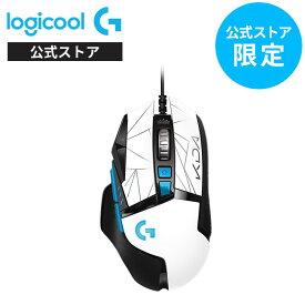 【新製品】Logicool G LoL K/DA ゲーミングマウス 有線 G502 リーグ・オブ・レジェンド League of Legends HEROセンサー 11個プログラムボタン LIGHTSYNC RGB 高速スクロール ウェイト調整システム G502RGBhLoL 国内正規品 2年間無償保証