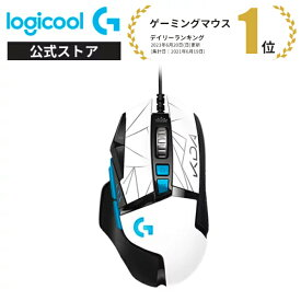 Logicool G LoL K/DA ゲーミングマウス 有線 G502 リーグ・オブ・レジェンド League of Legends HEROセンサー 11個プログラムボタン LIGHTSYNC RGB 高速スクロール ウェイト調整システム G502RGBhLoL 国内正規品 2年間無償保証