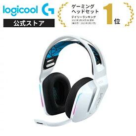 【新製品】Logicool G LoL K/DA ゲーミングヘッドセット LIGHTSPEED ワイヤレス G733 リーグ・オブ・レジェンド League of Legends 7.1ch BLUE VO!CE搭載マイク 278g 超軽量 LIGHTSYNC RGB G733-LOL 国内正規品 2年間無償保証