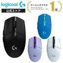 Logicool G ゲーミングマウス 無線 G304 HEROセンサー LIGHTSPEED ワイヤレス 99g軽量 G304 G304rWH G304-BL G304-LC …