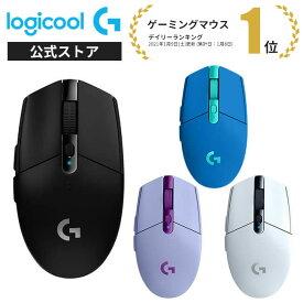 Logicool G ゲーミングマウス 無線 G304 HEROセンサー LIGHTSPEED ワイヤレス 99g軽量 G304 G304rWH G304-BL G304-LC 国内正規品 2年間無償保証