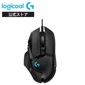 Logicool G ゲーミングマウス 有線 G502 HEROセンサー 11個プログラムボタン LIGHTSYNC RGB 高速スクロール ウェイト調整システム G502RGBhr 国内正規品 2年間無償保証