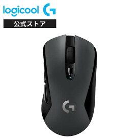 Logicool G ゲーミングマウス 無線 G603 HEROセンサー LIGHTSPEED ワイヤレス Bluetooth 接続対応 国内正規品 2年間無償保証