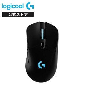Logicool G ゲーミングマウス 無線 G703h HEROセンサー LIGHTSPEED ワイヤレス エルゴノミクス LIGHTSYNC RGB POWERPLAY ワイヤレス充電 国内正規品 2年間無償保証