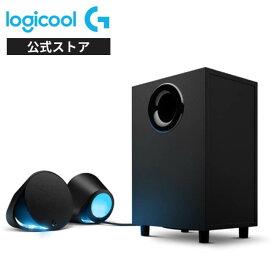 Logicool G ゲーミングスピーカー G560 2.1ch 高音質 3.5mm/usb 有線とBluetooth接続対応 最大4台接続 LIGHTSYNC RGB PC/PS4/スマホ 国内正規品 2年間無償保証