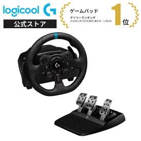 Logicool G ステアリングコントローラー G923 PS4/PC レーシングゲームハンドル フォースフィードバックシステム 国内正規品 2年間無償保証