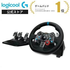 Logicool G ステアリングコントローラー G29 PS5/PS4/PS3/PC ハンドル ドライビングフォース LPRC-15000d 国内正規品 2年間無償保証 ステッカー特典付き ハンコン