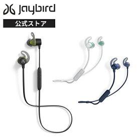Jaybird ワイヤレスイヤホン スポーツイヤホン Bluetooth 防水 防汗 IPX7 連続再生6時間 TARAH ブラック グレー ブルー 国内正規品 1年間メーカー保証
