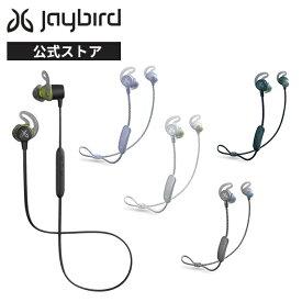 Jaybird ワイヤレスイヤホン スポーツイヤホン Bluetooth 防水 防汗 IPX7 連続再生14時間 TARAH PRO 国内正規品 1年間メーカー保証