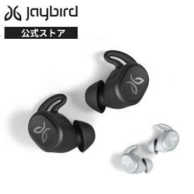 Jaybird VISTA フルワイヤレスイヤホン 完全ワイヤレス スポーツイヤホン Bluetooth 防水 防汗 IPX7 軽量 国内正規品 1年間メーカー保証