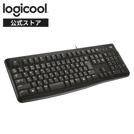 ロジクール 有線キーボード K120 耐水 静音設計 USB接続 テンキーあり 有線 キーボード 薄型 windows 国内正規品 3年間無償保証