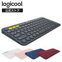 ロジクール ワイヤレスキーボード K380 無線 キーボード 薄型 小型 Bluetooth ワイヤレス windows mac K380BK K380BL …