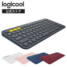 ロジクール ワイヤレスキーボード K380 無線 キーボード 薄型 小型 Bluetooth ワイヤレス windows mac K380BK K380BL K380RD K380OW K380RO 国内正規品 2年間無償保証