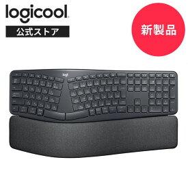 【新製品】ロジクール ERGO K860 エルゴノミック スプリット キーボード Bluetooth Unifying Windows Mac ワイヤレスキーボード ワイヤレス 無線 パームレスト 国内正規品 2年間無償保証