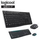 ロジクール ワイヤレスマウス キーボード セット MK270 MK275 無線 ワイヤレスコンボ 国内正規品 3年間無償保証