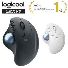 ロジクール ワイヤレスマウス トラックボール 無線 M575GR M575OW Bluetooth Unifying トラックボールマウス ワイヤレス マウス windows mac iPad 国内正規品 2年間無償保証