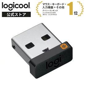 ロジクール Unifying レシーバー RC24-UFPC2 USB 無線 ワイヤレス RC24-UFPC windows mac 国内正規品 2年間無償保証
